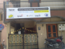 Bigdata Clans Inc at BTM Ist Stage - institute name board photo_19099