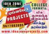 IDEAZONE PROJECT CENTRE at Thiruvotriyur - 	institute name board photo_25374